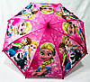 Зонт детский (Арт.-6047), фото 3