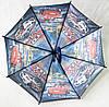 Зонт детский (Арт.-6063), фото 4