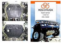 Защита на двигатель, КПП, радиатор для Opel Meriva A (2002-2010) Mодификация: 1,4; 1,6; 1,8; 1,3 CRDI Кольчуга 2.0267.00 Покрытие: Zipoflex