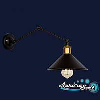 Бра настенная AuroraSvet loft 8400 чёрная. LED светильник бра. Светодиодный светильник бра., фото 1