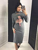 Платье под горло с фламинго из меха
