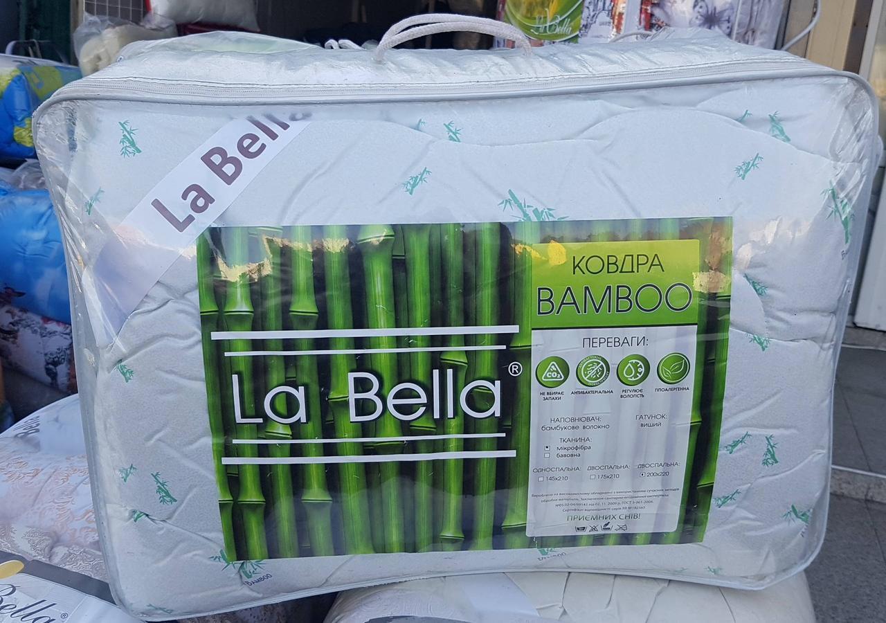 Одеяло «Bamboo» с наполнителем из бамбукового волокна в размерах