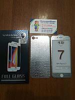Защитное стекло iPhone iPhone 7 \ 8 Leather (Front&Back)  croco серебристый