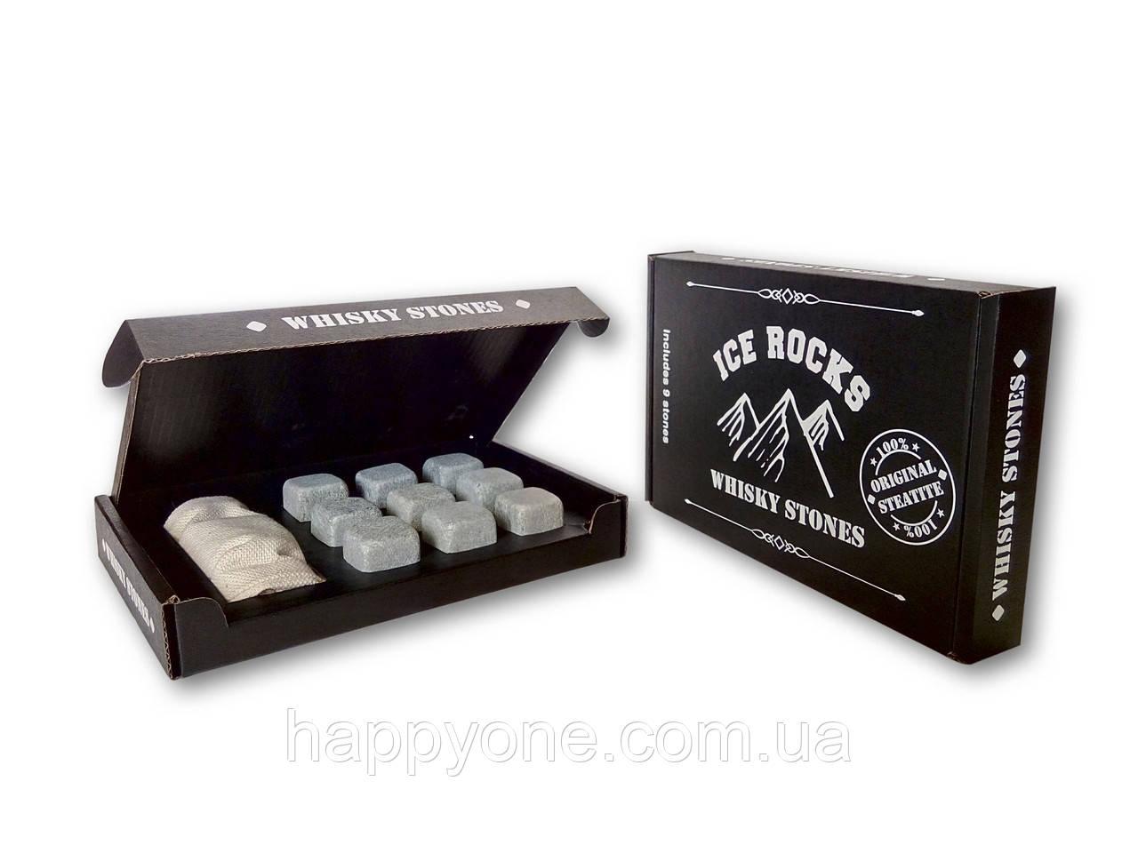 Камни для виски Whiskey Stones Ice Rocks Black
