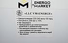 Электрический карбоновый обогреватель VM ENERGY (200 Вт), фото 4