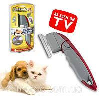 Расческа для животных металлическая Shed Ender Pro, купить расческа для собак и котов, щетка для животных
