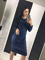 Платье тёплое  люрекс пушистое, спина молния , фото 1