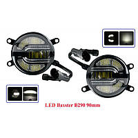 Светодиодные противотуманные фары/ДХО LED Baxster B290 90mm