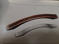 Ручка 192mm SEYLAN Бронза