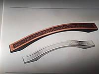 Ручка 192mm SEYLAN Хром