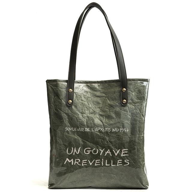 Силіконова сумка зелена