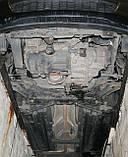 Защита картера двигателя и кпп Mazda 2  2007-, фото 2