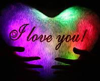 Светящаяся Подушка – Сердце «I love You» красная, розовая, синяя