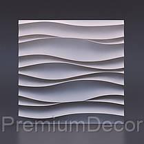 Гипсовые 3Д/3D панели ВОЛНА АТЛАНТИКА, фото 3
