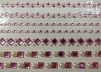 Наклейка з камінцями та перлинами для скрапбукінгу, декору (7 рядів по 25,5 см). Ніжно-рожева (№1), фото 1