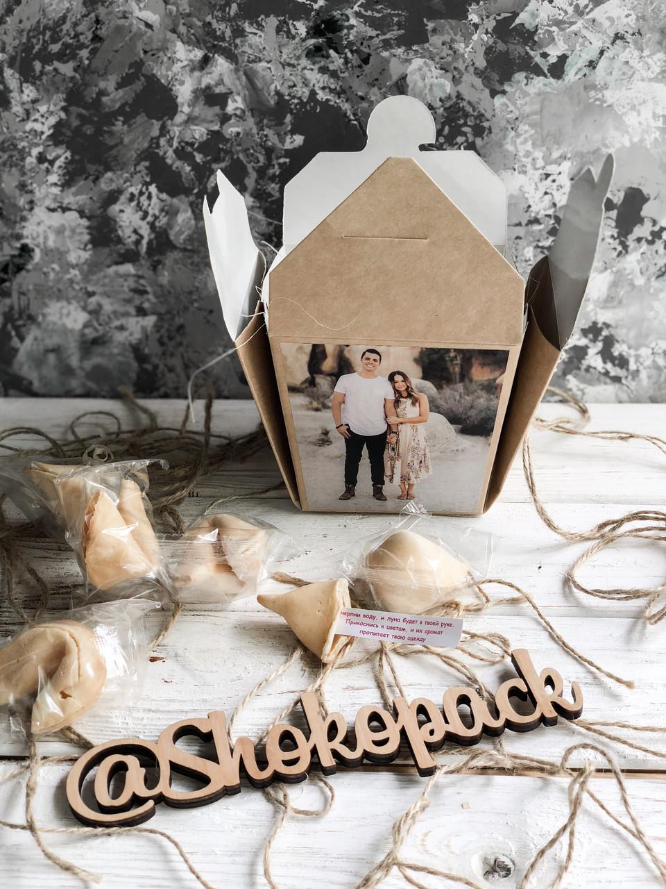 Набор с фото «Печеньки с фото »