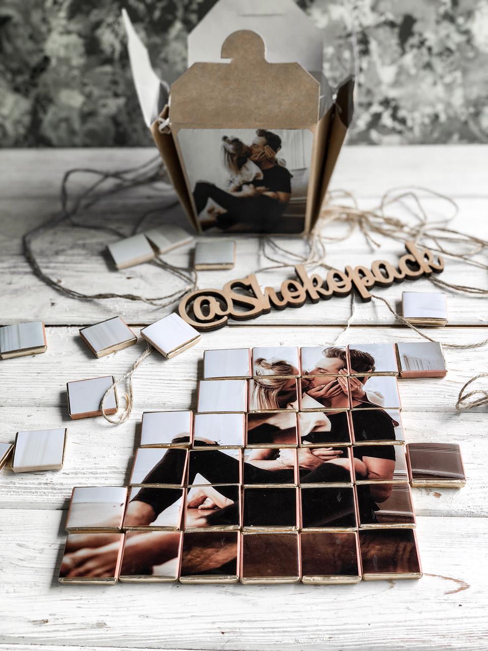 Черный шоколадный набор с фото «Хеппи Пазл 48 шк »