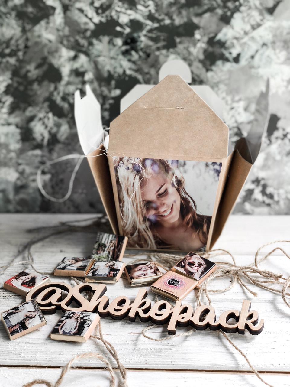 Черный шоколадный набор с фото «Хеппи моментс 30 шк»
