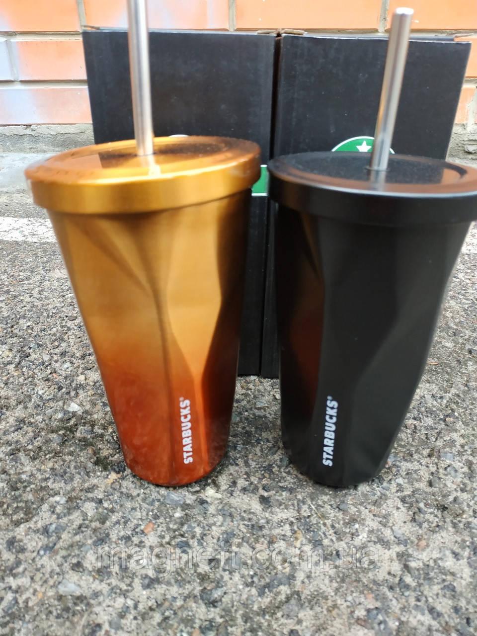 Металлический стакан Starbucks 3D с крышкой и трубочкой
