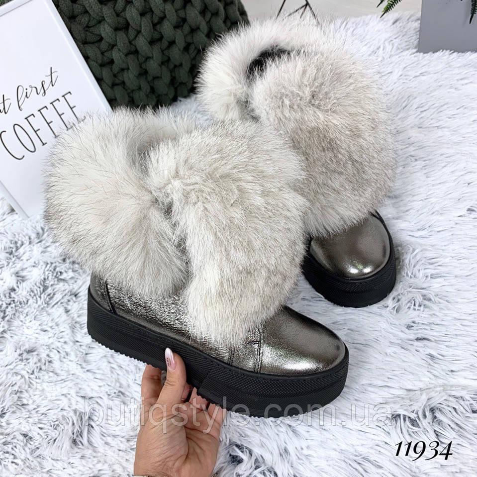 6589a0de5 37 размер! Стильные женские зимние ботинки никель кожа с мехом песца ...