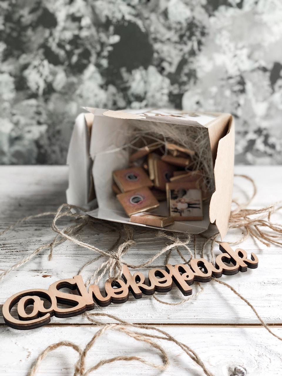 Молочный шоколадный набор с фото «Хеппи моментс 40 шк»