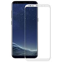 Защитное стекло Glass на Samsung Galaxy S8 Plus 3D Белое (144822)