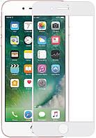 Защитное стекло Glass на iPhone 7/8 5D Белое (14167)