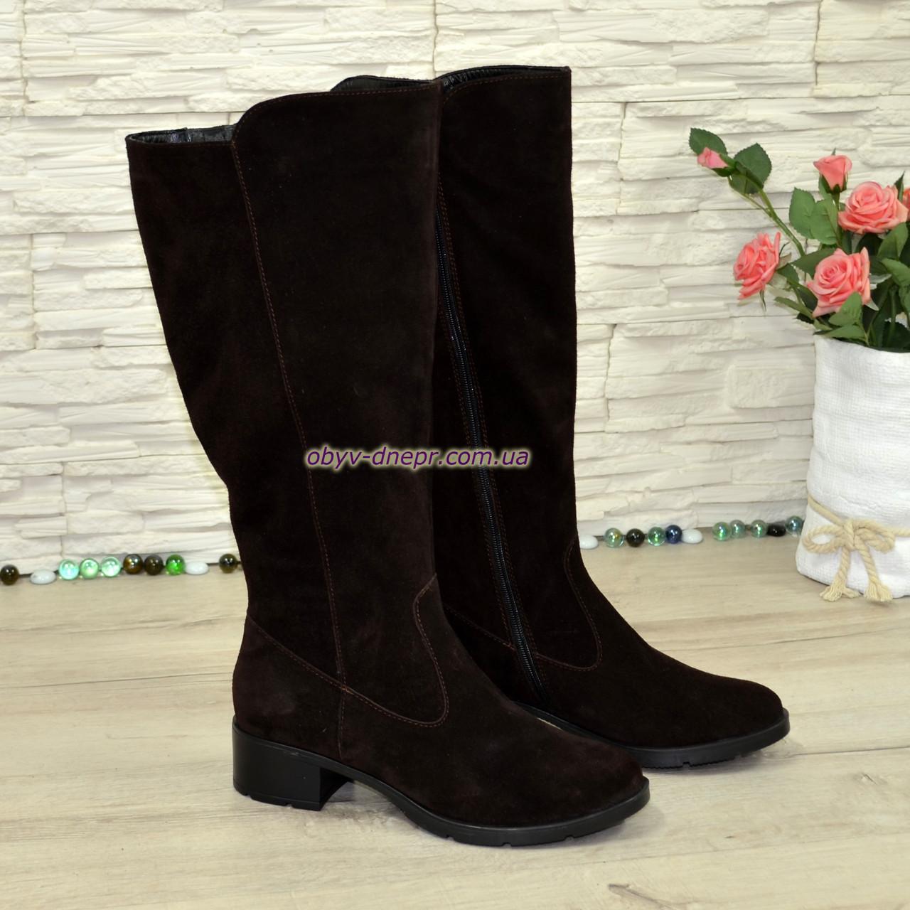Сапоги женские замшевые зимние на невысоком каблуке