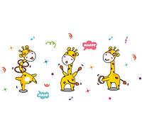 """Детские наклейки на стенку """"Жирафы"""" - 40*30см"""