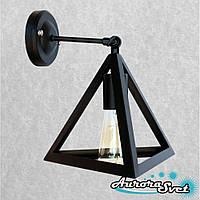Бра настенная AuroraSvet loft 8600 чёрная. LED светильник бра. Светодиодный светильник бра.