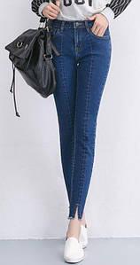 Темно синие джинсы с разрезами внизу оптом