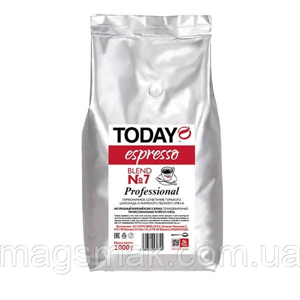 Кава Today Blend №7 1 кг в зернах