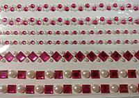 Наклейка з камінцями та перлинами для скрапбукінгу, декору (7 рядів по 25,5 см). Малинова (№2)