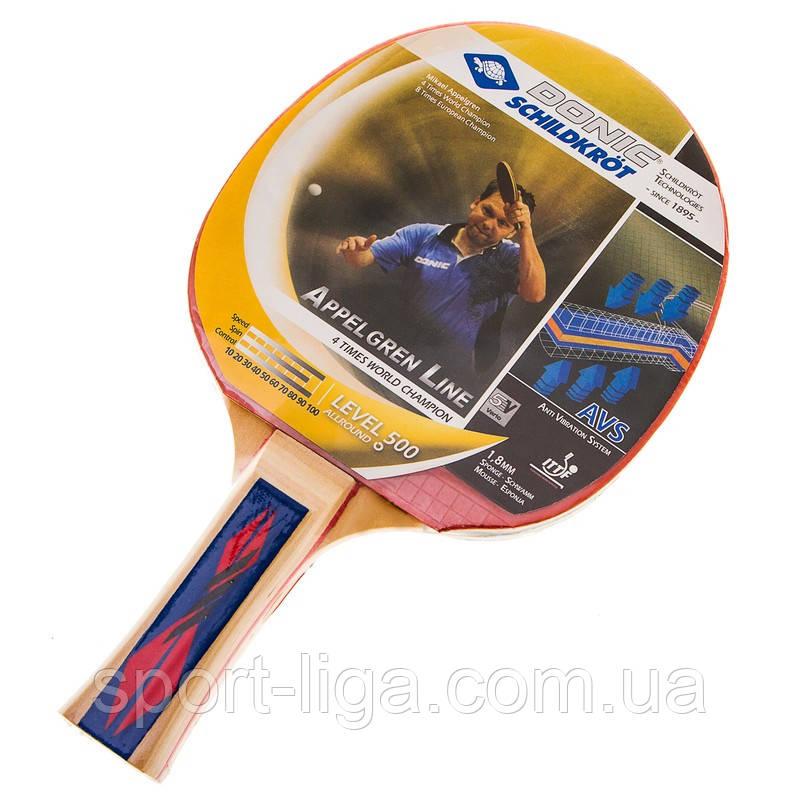 Ракетка для настольного тенниса Donic Appelgren Line 500
