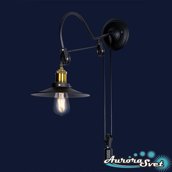 Бра настенная AuroraSvet loft 8700 чёрная. LED светильник бра. Светодиодный светильник бра.