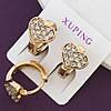 Милые Серьги Сердечки позолота XР. Медицинское золото. Код:1089