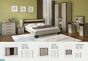 Спальня Скарлет, фото 2
