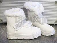 Женские Зимние Белые Ботинки- Сапоги с опушкой р.40 идёт на 39, фото 1