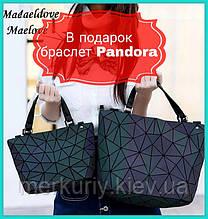 Женская сумка Bao Bao Issey Milyake (Бао Бао) хамелеон геометрия рюкзак