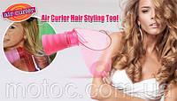 Волшебные бигуди Air Curler, насадка для завивки локонов