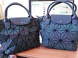 Женская сумка Bao Bao Issey Milyake (Бао Бао) хамелеон геометрия рюкзак, фото 7