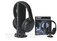 Беспроводные наушники 5в1 + FM радио Wireless Беспроводные наушники 5 в 1