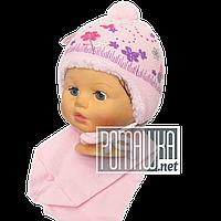 Детская зимняя вязаная шапочка с шарфиком р. 38-40 на овчине для новорожденного с завязками 4507 Розовый А 38