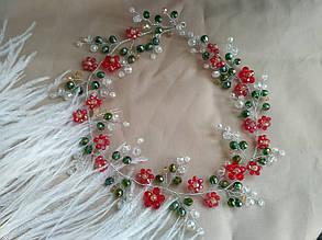 Украшения в прическу цветы из бусин, яркая  веточка в прическу с красними цветочками