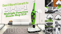 Паровая швабра, пароочиститель Steam Mop X10