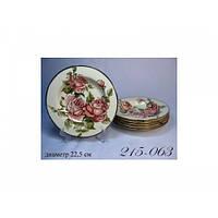 Lefard Набор тарелок «Корейская роза»