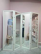 Ширма зеркальная для салонов красоты, фото 2