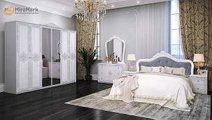 """Меблі в спальню """"Луїза"""" від Миро-Марк"""