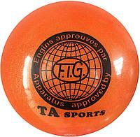 """Мяч для художественной гимнастики """"TA Sport"""" Д=15 см оранжевый с блестками"""