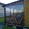 Прозрачные шторы для беседок